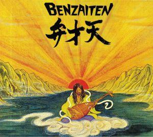 KITAJIMA, Osamu - Benzaiten (remastered)