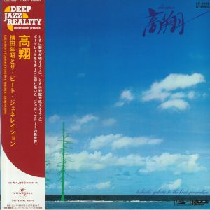 YOKOTA, Toshiaki/THE BEAT GENERATION - Elevation (reissue)