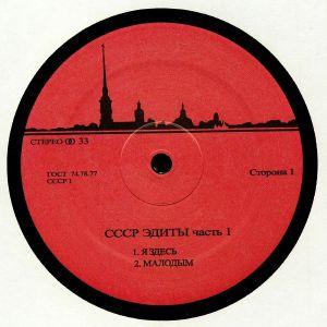 CCCP EDITS - CCCP EDITS 1