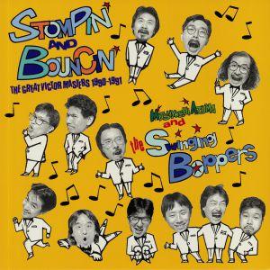 AZUMA, Mitsuyoshi & THE SWINGING BOPPERS - Stompin & Bouncin: The Great Victor Masters 1990-1991