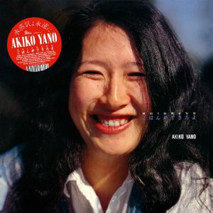 YANO, Akiko - Gohan Ga Dekitayo