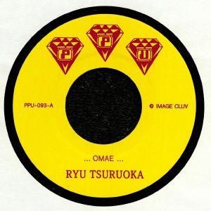 TSURUOKA, Ryu - Omae
