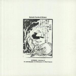 TOMIIE, Satoshi/RINTARO - Ushimitsu EP