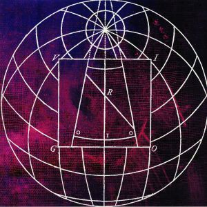 HUSH & SLEEP - Enochian EP