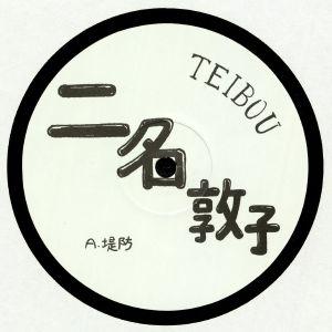 ATSUKO, Nina - Teibou