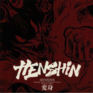 2DAZE/VARIOUS - Henshin: 70 Japan Anime TV BGM Rare Grooves