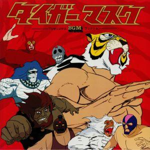 KIKUCHI, Shunsuke - Tiger Mask TV BGM Collection