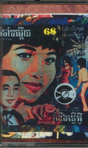 VARIOUS - Cambodian Oldies Vol 68