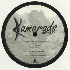 POLITICS OF DANCING/DJEBALI/TERENCE TERRY/STEPHAN BAZBAZ - KMRDS 001