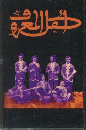 VARIOUS - Chaabi Music From Al Maghrib