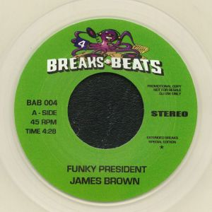BROWN, James/THE VIBRETTES - Funky President (reissue)