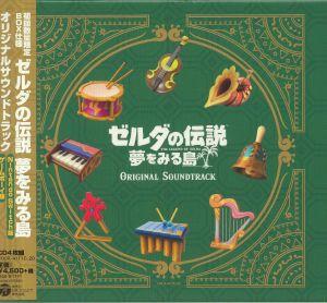 VARIOUS - Legend Of Zelda: Link's Awakening (Soundtrack)
