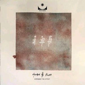 HUMBLE B FLAT - Harnessed The Wind EP