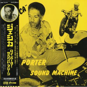 ROY PORTER SOUND MACHINE - Jessica (reissue)