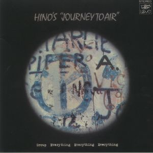 HINO, Terumasa - Journey To Air (remastered) (Record Store Day 2020)