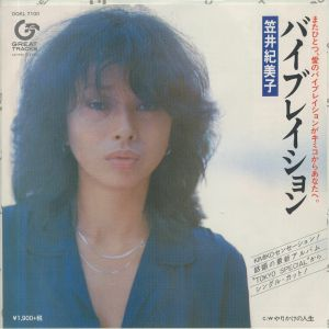 KASAI, Kimiko - Vibration Love Celebration