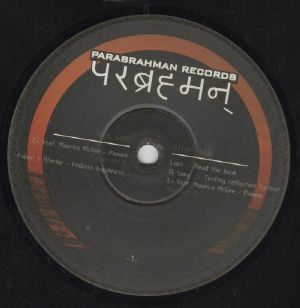 E+/FABER J RHEDER/LAPS/DJ SONY - Untitled EP