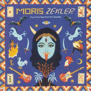 VARIOUS - Moris Zekler: Fuzz & Soul Sega From 70s Mauritius