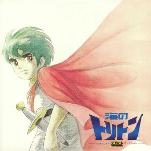 2DAZE/VARIOUS - Umi No Toriton TV BGM Best Sound Collection (Soundtrack)