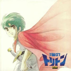 2DAZE/VARIOUS - Umi No Toriton TV BGM Best Sound Collection (Soundtrack)