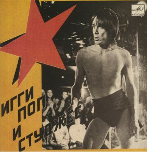 POP, Iggy/THE STOOGES - Russia Melodia (Love Record Stores 2020)