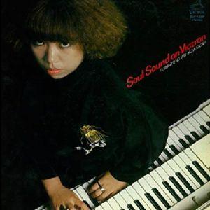 SASAKI, Kumi - Soul Sound Of Victron (Furusato No Tabi) (reissue)