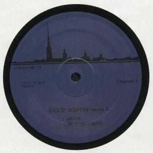 CCCP EDITS - CCCP Edits 2