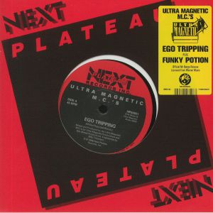ULTRAMAGNETIC MC'S - Ego Tripping (reissue)
