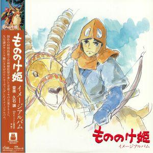 HISAISHI, Joe - Princess Mononoke: Image Album (Soundtrack)