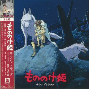 HISAISHI, Joe - Princess Mononoke (Soundtrack)