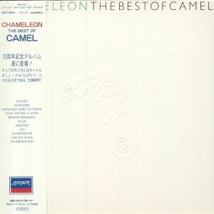 CAMEL - Chameleon: The Best Of Camel (remastered)