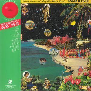 HOSONO, Haruomi - Paraiso (remastered)