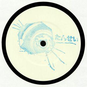 VITESS/MUTEN/LAMALICE/DANDELOO - SHINUCHU 002