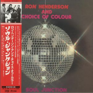 HENDERSON, Ron/CHOICE OF COLOUR - Soul Junction (reissue)