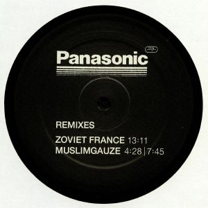 PANASONIC - Remixes (reissue)