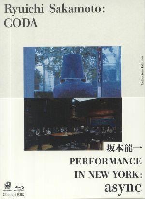 Coda: Performance In New York Async