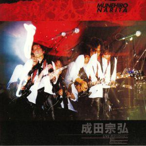 NARITA, Munehiro - Live PSF (Performance San Francisco)