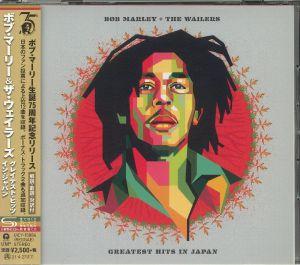 BOB MARLEY & THE WAILERS - Greatest Hits In Japan