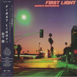 MATSUSHITA, Makoto - First Light (reissue)