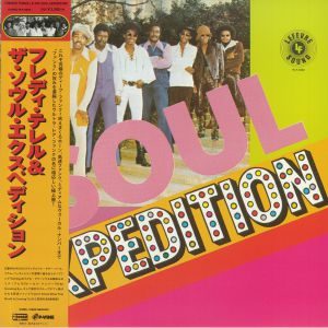 SOUL EXPEDITION - Soul Expedition