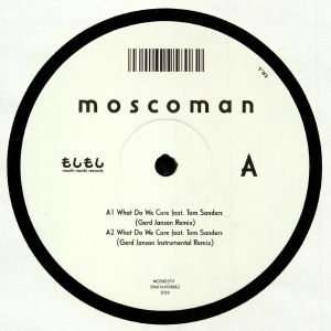 MOSCOMAN feat TOM SANDERS - What We Do Care (Love Record Stores 2020)