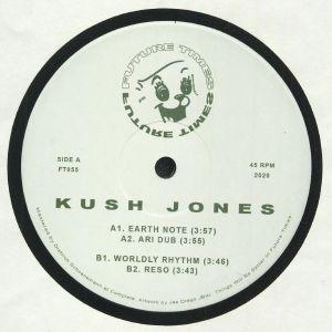 JONES, Kush - Kush Jones
