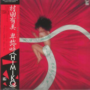 MURATA, Yumi - Himiko (reissue)