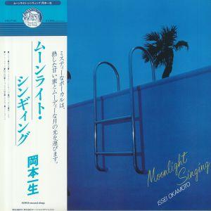 OKAMOTO, Issei - Moonlight Singing (reissue) (Record Store Day 2020)