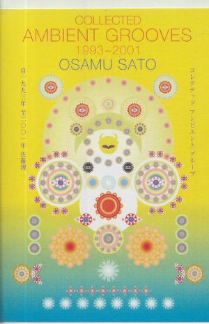 SATO, Osamu - Collected Ambient Grooves 1993-2001
