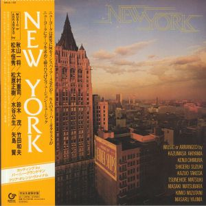 VARIOUS - New York (reissue)