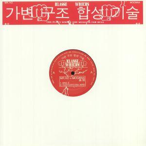 MR HO/MOGWAA - WRECKS 030