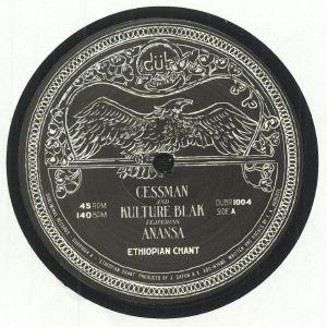 CESSMAN/KULTURE - Ethiopian Chant