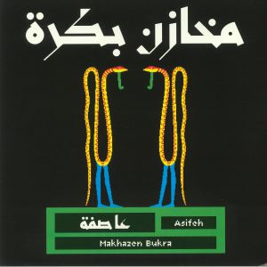ASIFEH - Makhazen Bukra