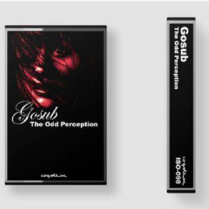 GOSUB - The Odd Perception EP